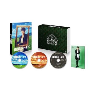 【FC限定版仕様】「田園ボーイズ」DVD-BOX